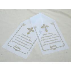 Полотенце на крест накат бронза