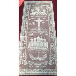 Покрывало ритуальное кружевное мод. 408Б