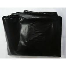 Пакет санитарный без ручек