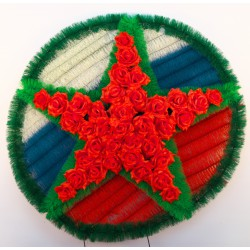 Венок ритуальный звезда в круге